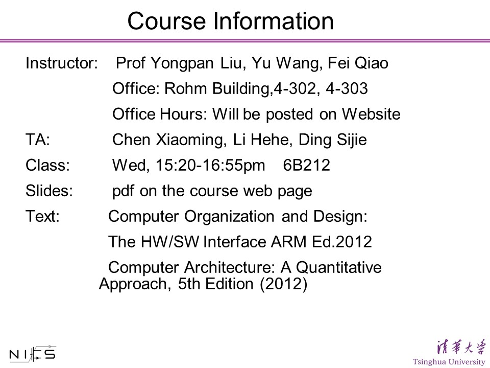 Course Fei Qiao Modern Computer Architecture 2014 Spring